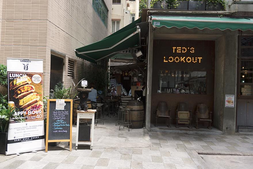 湾仔 TEDS LOOKOUT