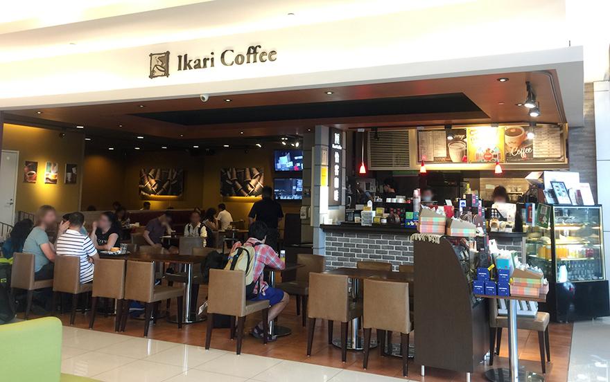 台湾 台中 桃園空港 Ikari Coffee イカリコーヒー
