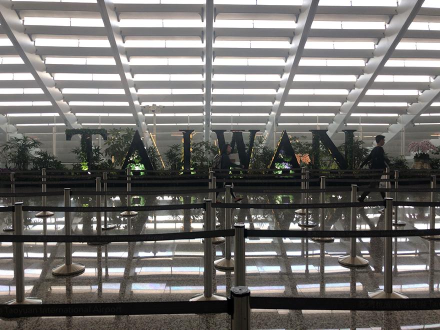 台湾 台中 桃園空港