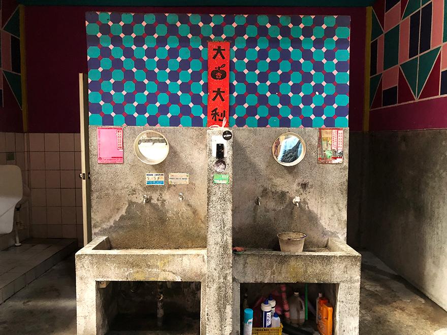 忠信市場 台湾 台中 トイレ