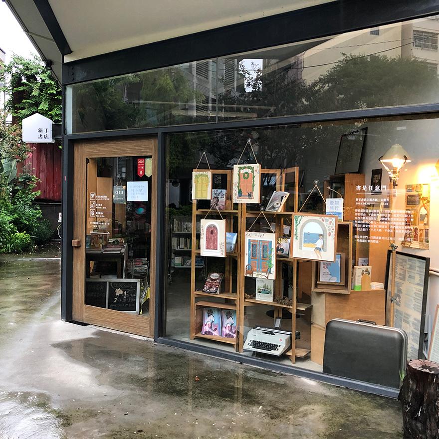 綠光計畫 Green Ray 台湾 台中 新手書店