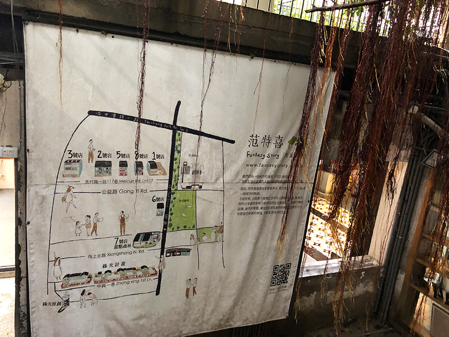 綠光計畫 Green Ray 台湾 台中 地図