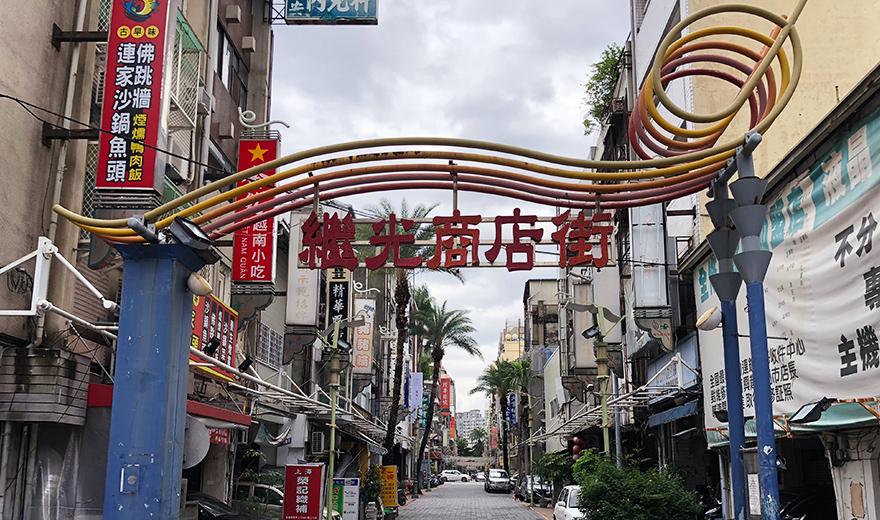 台湾台中「第二市場」
