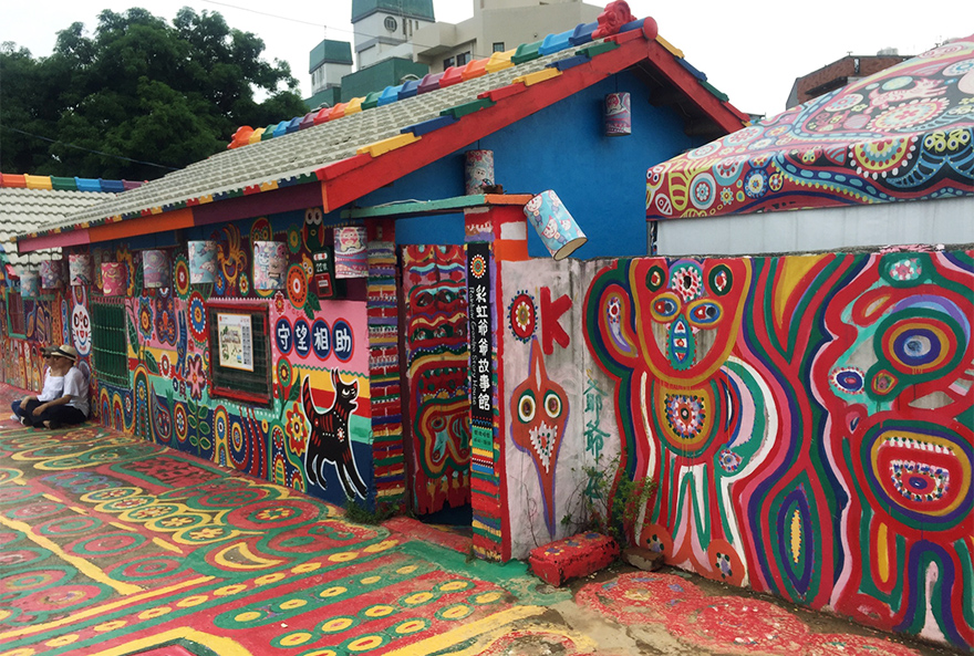 台湾台中旅行「虹の村」観光