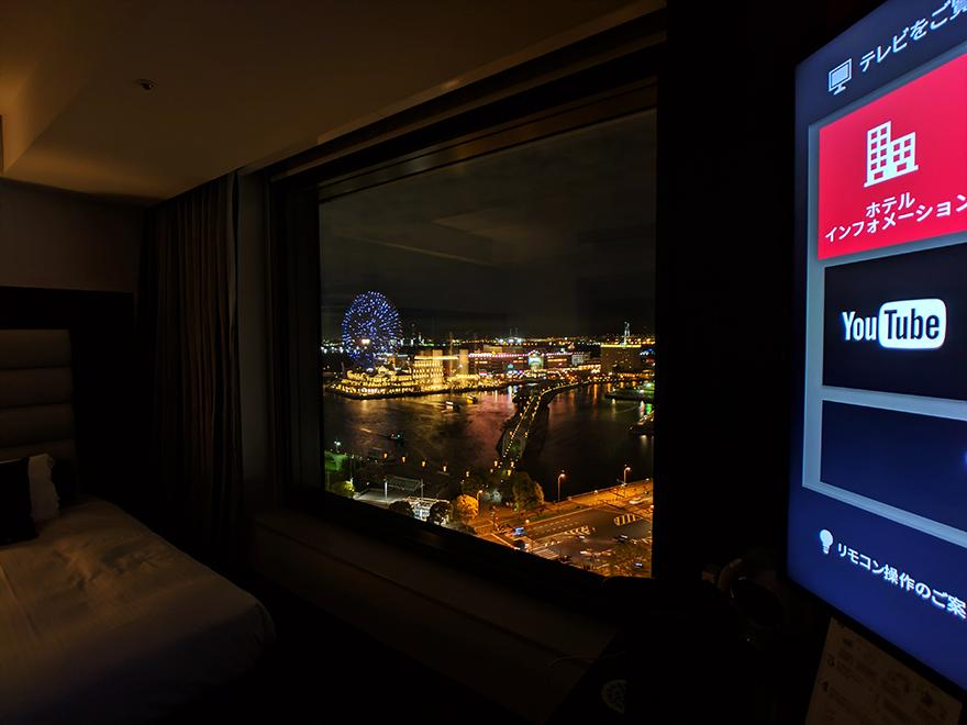 ニューオータニイン横浜プレミアム ホテル みなとみらい 横浜 部屋 夜景