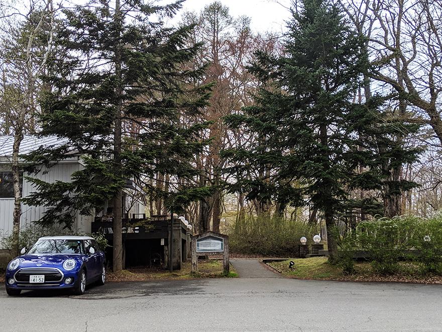 ペーパームーン 山中湖 駐車場