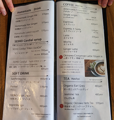 沖縄県古宇利島にあるレストランカフェ「Restaurant L LOTA(エルロタ)」のメニュー