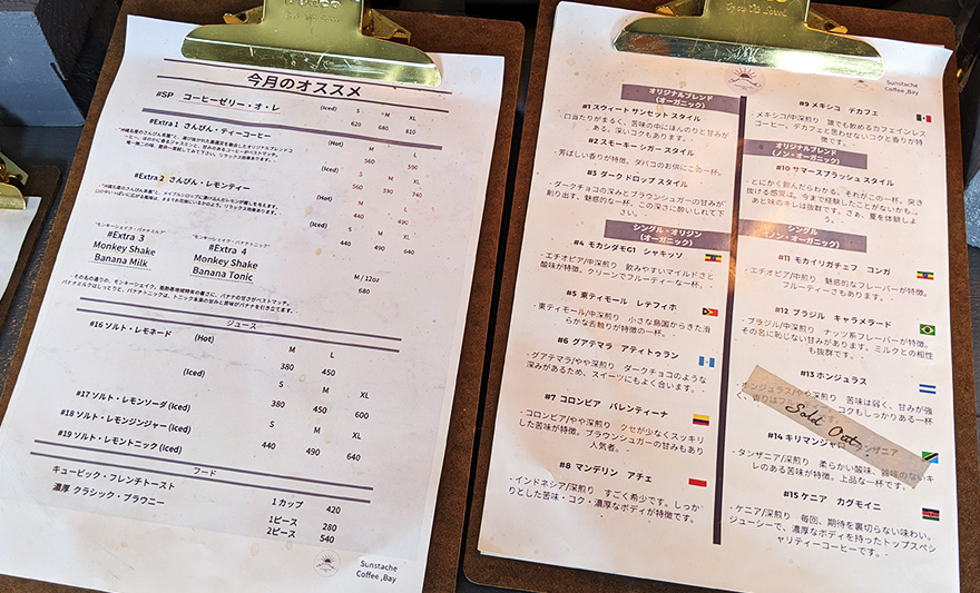 沖縄県うるま市 海の駅あやはし館の一角にあるカフェ「Sunstache Coffee ,Bay(サンスタッシュコーヒー ベイ)」