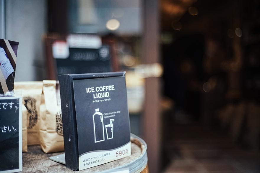 代々木八幡にある「やなかコーヒー」