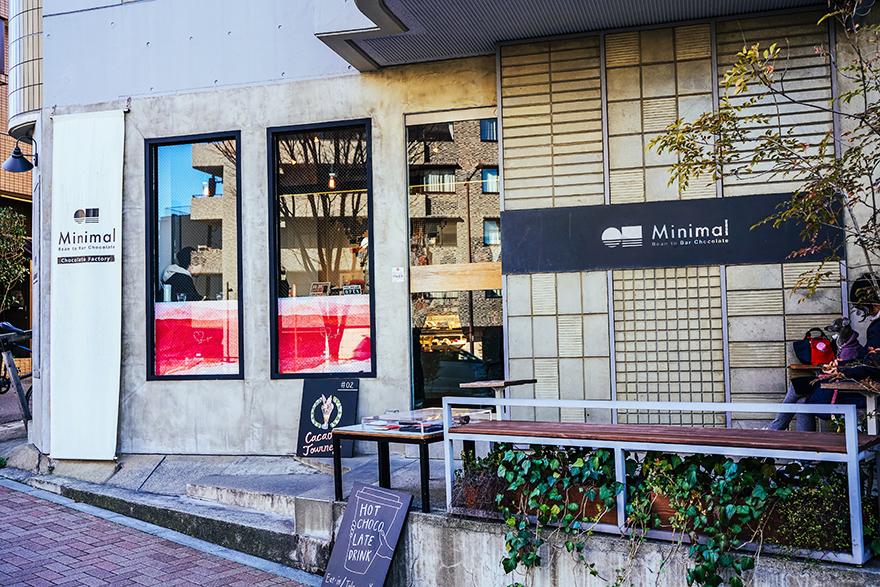 富ヶ谷にあるチョコレート屋さん「MINIMAL(ミニマル)」
