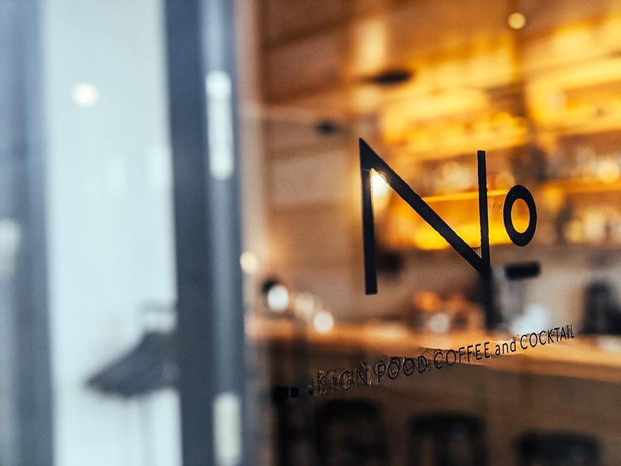 代々木上原のカフェ「No.(number)」