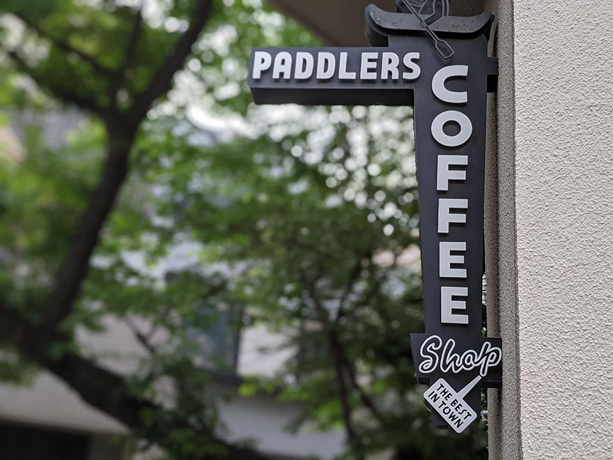 パドラーズコーヒーの入り口