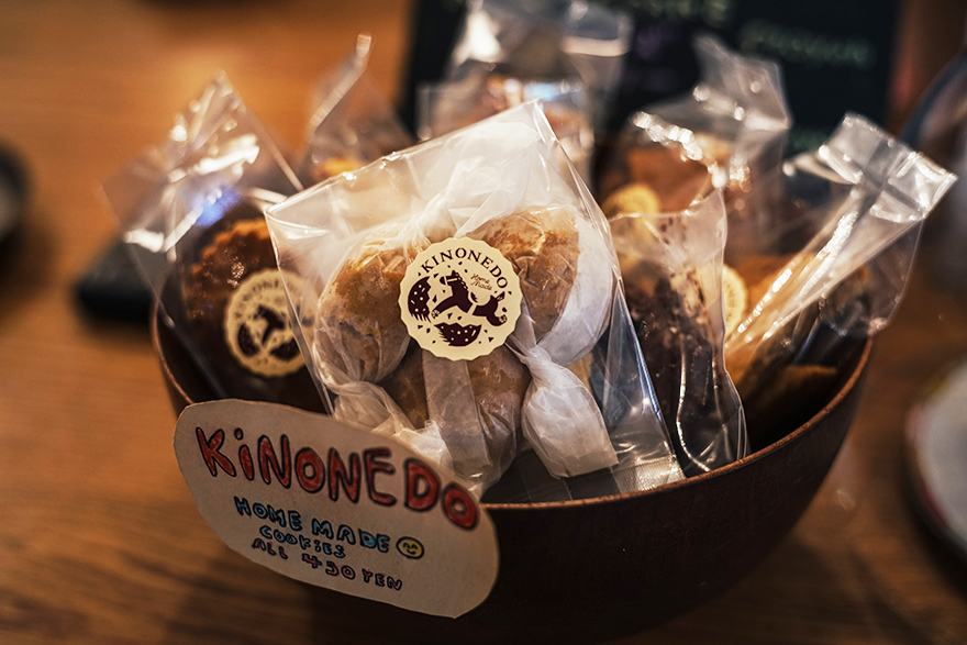 パドラーズコーヒーのkinonedoのクッキー