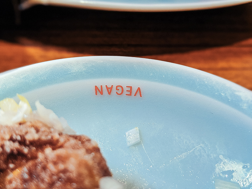 渋谷パルコにある「ヴィーガン居酒屋 真さか」の葱レモン唐揚げ