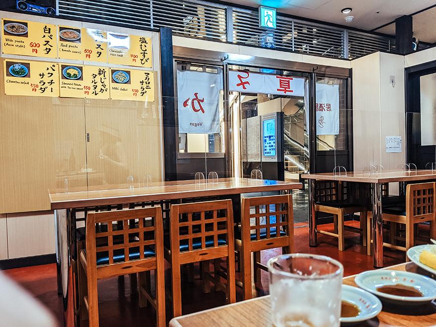 渋谷パルコにある「ヴィーガン居酒屋 真さか」